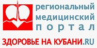 здоровье на кубани.ру